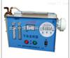 TC-3000尘毒采样器尘5~30L/毒0.1~1.5L
