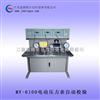 电动压力表校验装置价格
