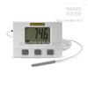 SM420Dickson温度记录仪 SM420
