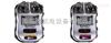 ToxiRAE PGM-1700美国华瑞 PGM-1700个人用一氧化碳检测仪