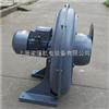 TB125-3吹吸两用,台湾全风透浦式鼓风机厂家