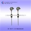 轴承热电阻价格