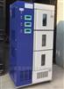 SGX-450L-3重慶三溫區光照培養箱普朗特廠家直銷