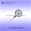 耐震双金属温度计厂家