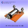 MY-WF台式压力泵