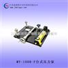 MY-100B-F台式压力泵