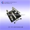 MY-YFY-06ST台式压力泵