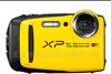 Excam-1801新款超强夜视功能便携卡片防爆相机-安监