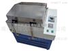 LSHZ-300冷冻恒温水浴振荡器