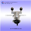 MY-WY2便携式压力泵