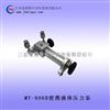 MY-806B便携液体压力泵