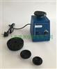 JPXH-D 旋涡混合器呼吸道九项专用