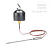 HT350Dickson 防水高溫溫度記錄儀 HT350