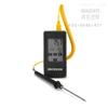 TC700觸摸屏手持溫度計 TC700