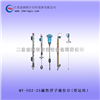 MY-UHZ-25磁性浮子液位计