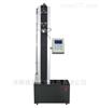 WDB-01不干胶剥离力试验设备生产厂家