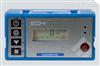 英国GMI  LS512R可燃气体泄漏检测仪