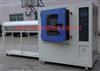 IPX5/IPX6强喷水试验装置