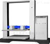 HD-A505S-1500纸箱压力试验机