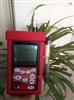 英国凯恩KM950 手持式烟气分析仪