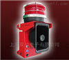 HRPDYYBJ220-30Y皮带启动语音声光报警器