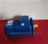 MS7124紫光三相异步电机