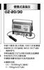 日本HDM-135A变送器
