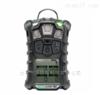 梅思安Altair4X四合一气体检测仪10118161