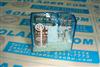 意大利Finder芬德44系列微型继电器