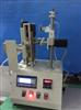 LY-SJ003锁具耐用度测试装置