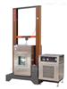 ADX-GWL-2C高低温拉力试验机
