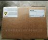 VT-MACAS-500-10力士乐模拟定位模块特价