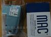 美国MAC电磁阀原厂直销特价供应