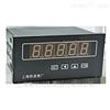 上海自动化仪表XJP-10B转速数字显示仪