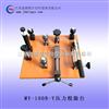 MY-100B-Y压力表校验台