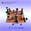 MY-YFY-E60压力表校验台