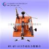 MY-QY-A13手动压力校验台