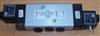 英国诺冠97105系列电磁阀优势品牌