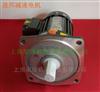 200W晟邦齿轮减速机-中国台湾品牌