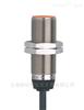 MGS203型IFM传感器|维特锐