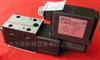 ATOS电磁阀代理RZGO-A系列现货特价销售