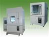 天津JW-SC-1000砂尘试验箱