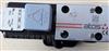 DHZ0-AE-073-S5/BI现货特价ATOS比例阀代理