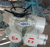 Z30调节防爆电动执行器价格