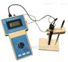 CLFS-1A氯、氟离子二合一水质检测仪