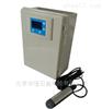 WNNDJ-10在线式污泥浓度测试仪