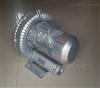 2QB610--SAH162.2KW漩涡式高压风机报价