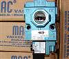 一级代理MAC电磁阀美国MAC气控阀优势品牌