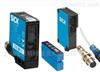 价格优势SICK传感器德国S西克施克光电开关
