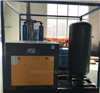 SDGZ幹燥空氣發生器